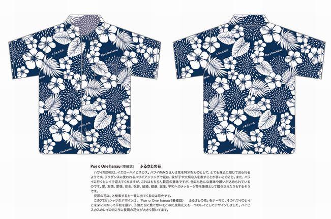 アロハシャツ1